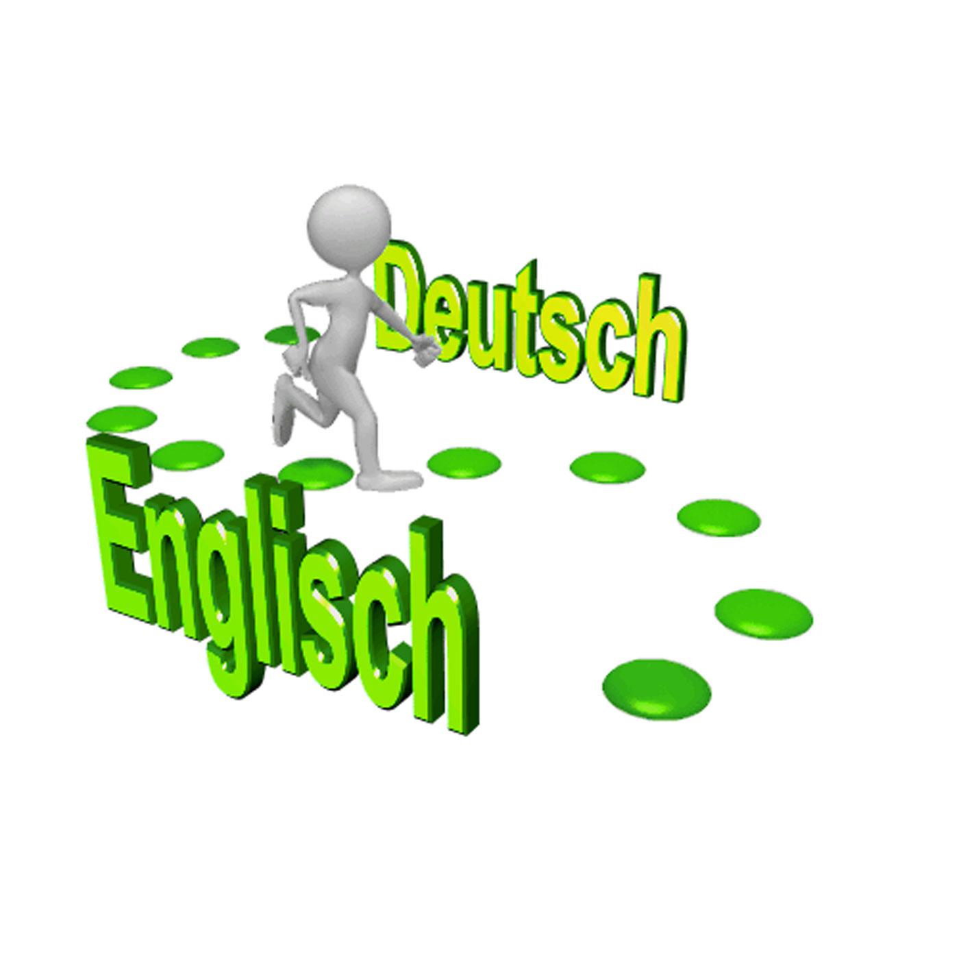 was heißt fangen auf englisch